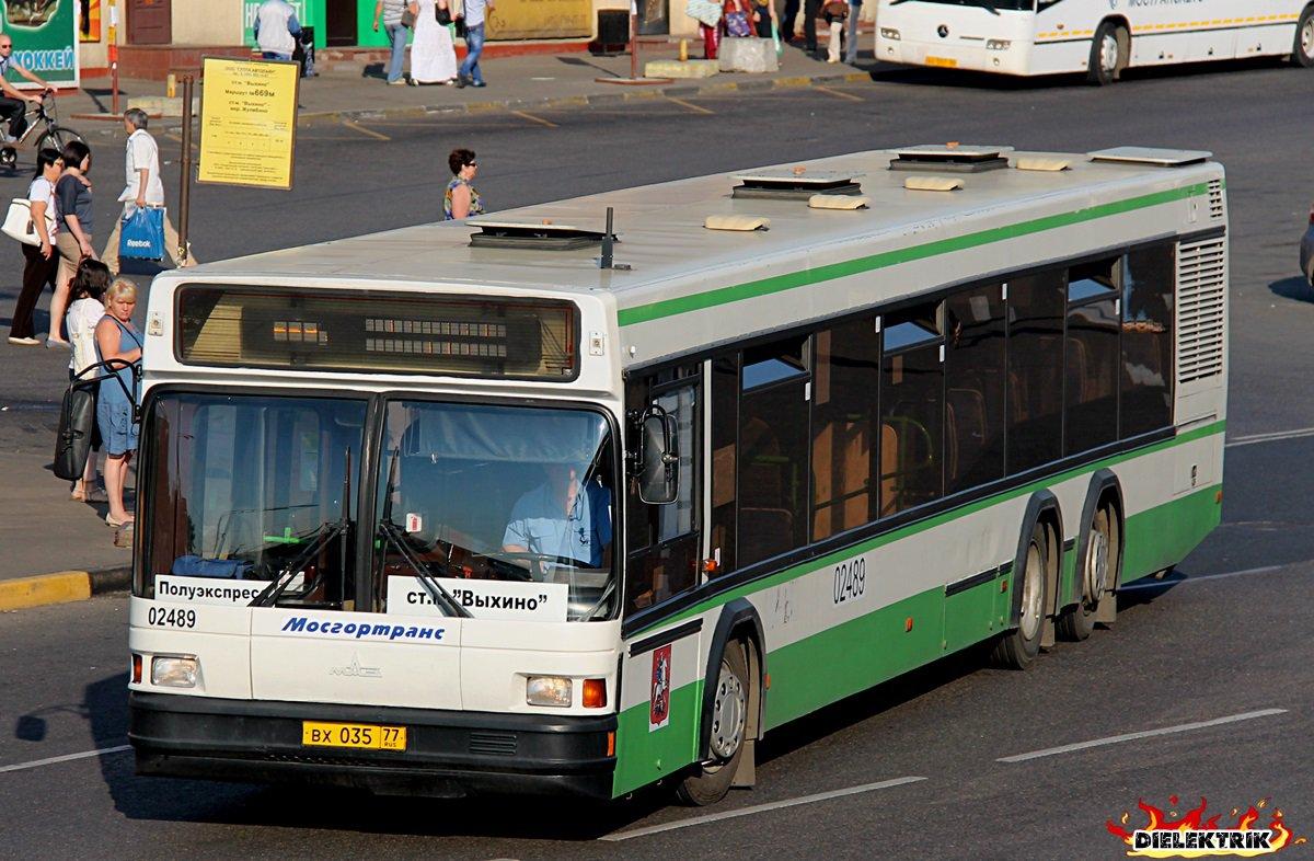 Автозапчасти высокого качества для автобусов Волжанин, АМАЗ, ЛИАЗ и Mercedes-Benz